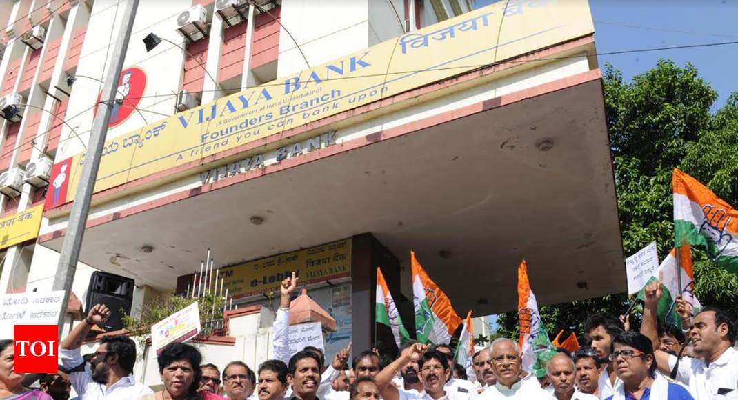 bank of baroda regional office vijayawada