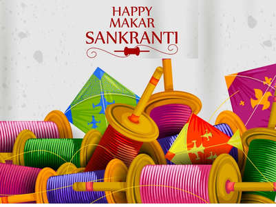20 unique quotes to wish Happy Makar Sankranti
