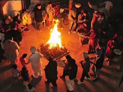 Lohri Meaning, History, Significance & Story