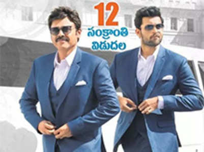 Movie Review: 'F2: Fun And Frustration' - 2.5/5
