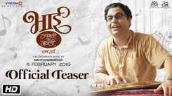 Bhai : Vyakti Ki Valli Part 2 - Official Teaser