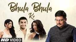 Latest Hindi Song Bhula Bhula Ke Sung By Sunil Thapa, Pooja Malya
