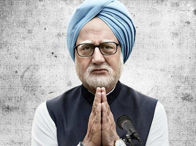 'Accidental Prime Minister' leaked online