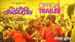 Sakalakala Shala - Official Trailer