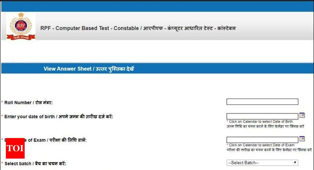 RPF releases Constable CBT exam Group E Answer Sheet; check link here