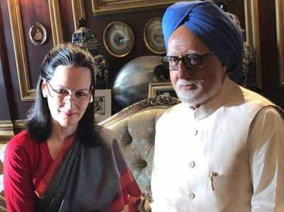 'The Accidental Prime Minister' box office collection Day 2