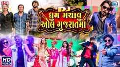 Latest Gujarati Song Dhoom Machavu All Gujaratma Sung By Payal Shah