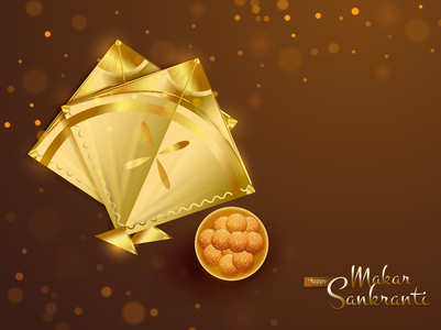 Makar Sankranti: Wishes, Messages & SMS