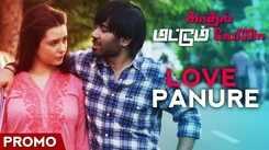 Kadhal Mattum Vena   Song Promo- Love Panuren