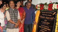 Lyricist Sameer Anjaan announces a road named after his father late Shri Anjaan