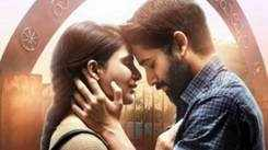 Everyone has seen and loved the first look of Majili starring Tollywood's IT couple
