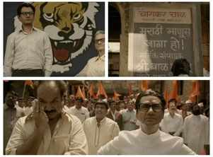 'Thackeray' song 'Aaple Saheb Thackeray': Avadhoot Gupte gives a perfect ode to Shiv Sena Supremo