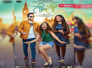 'Ti and Ti' motion poster: Pushkar Jog, Sonalee Kulkarni and Prarthana Behere together in a romantic adventure