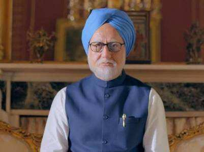 'The Accidental Prime Minister' box office collection Day 4