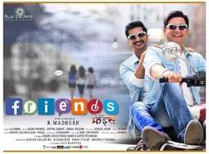 'Friends': The Swapnil Joshi starrer clocks three