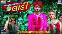 Latest Gujarati Song Whatsapp Wadi Ladi Sung By Ashish Motap