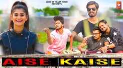Latest Haryanvi Song Aise Kaise Sung By Shubh Panchal ,Manoj Panchal