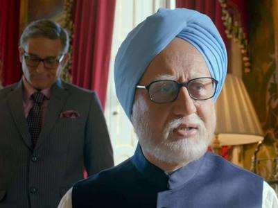 'The Accidental Prime Minister' box office collection Day 5