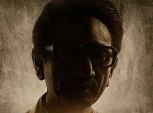 Thackeray's Marathi version to be redubbed?