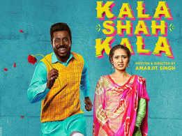 'Kala Shah Kala' teaser: Watch Binnu Dhillon in the never before seen avatar