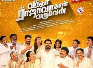 STR's 'Vandha Rajava Thaan Varuven' will release on February 1