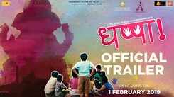 Dhappa - Official Trailer