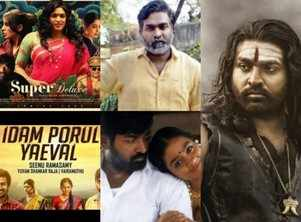 'Vijay Sethupathi': Five upcoming films of the actor