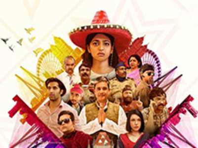 Movie Review: Bombairiya - 2/5