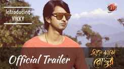 Ek Mutho Roddur - Official Trailer