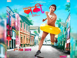 'Luckee' trailer: Abhay Mahajan and Deepti Sati starrer film is a perfect blend of fun and entertainment