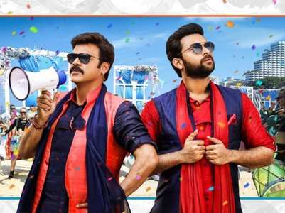 F2 box office collections day 4