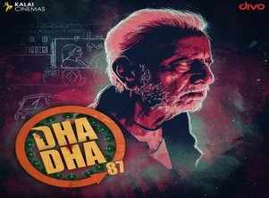 'Dha Dha 87': Watch the gripping new promo of Charu Hassan's gangster thriller
