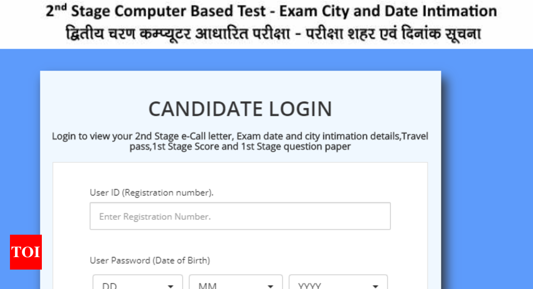 RRB ALP Admit Card 2018 download link activated