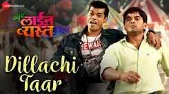 Sarva Line Vyasta Aahet | Song - Dillachi Taar