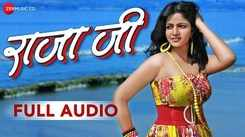 Latest Bhojpuri Song (Audio) Raja Ji Sung By Anuja Sahai
