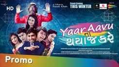 Yaar Aavu To Thayaj Kare - Official Trailer
