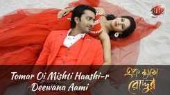 Ek Mutho Roddur | Song - Tomar Oi Mishti Haashi-r Deewana Aami