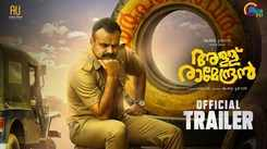 Allu Ramendran - Official Trailer