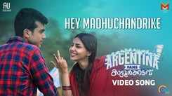 Argentina Fans Kaattoorkadavu | Song - Hey Madhuchandrike