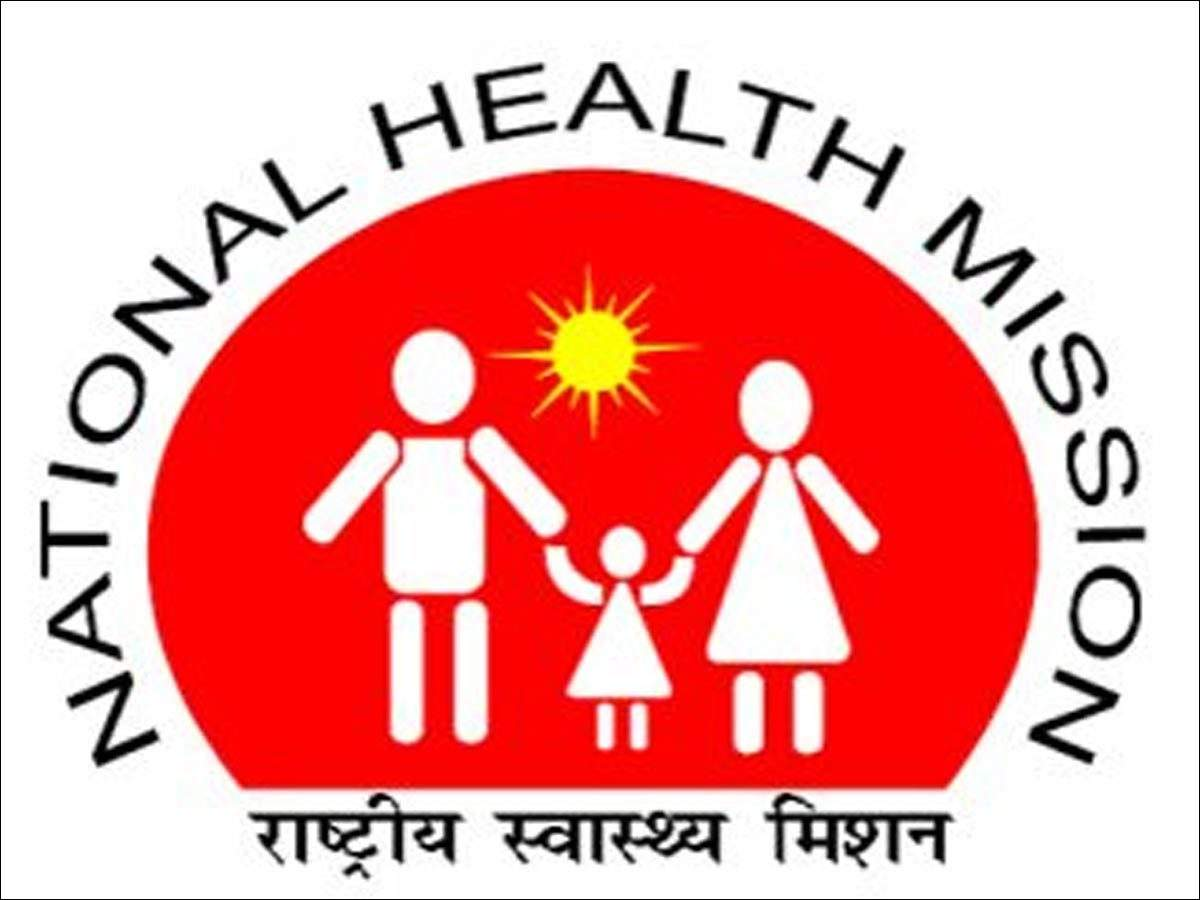 Image result for nhm