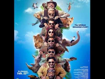 Here's a new poster of 'Total Dhamaal'