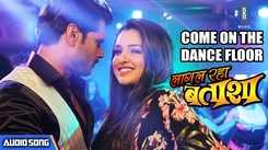 Lagal Raha Batasha | Song - Come On The Dance Floor (Audio)