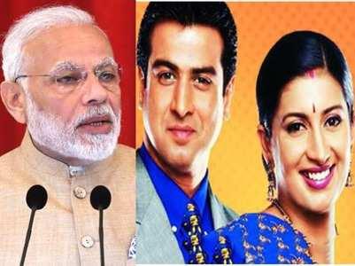 PM Modi lauds Kyunki Saas..., Ramayana