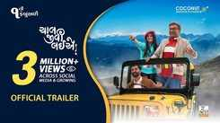 Chaal Jeevi Laiye - Official Trailer