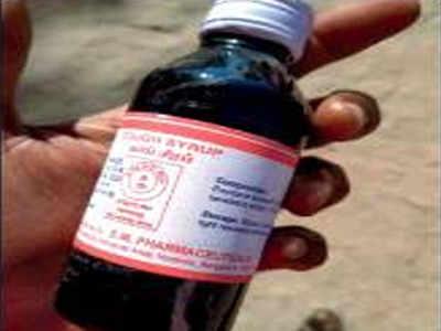 Diflucan capsule 150 mg cena