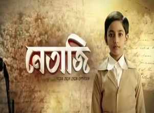 TV show on Netaji to air special episodes