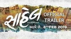 Saheb - Official Trailer