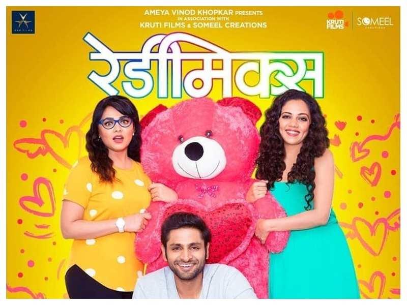 'Readymix' trailer: Vaibhav Tatwawaadi, Prarthana Behere, and Neha Joshi starrer is a complete entertainment
