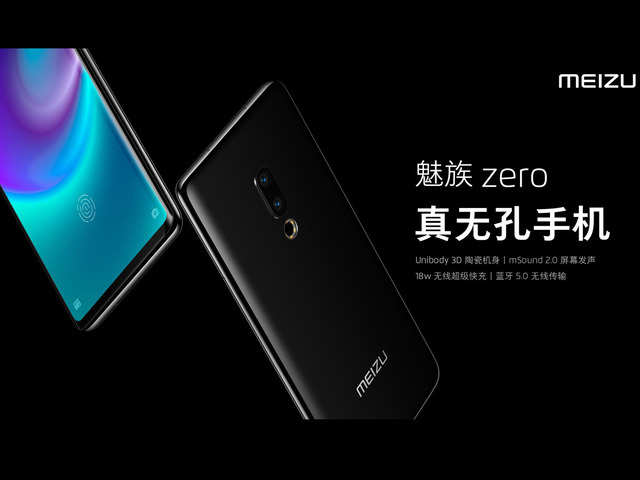 Meizu Zero, world's first smartphone with no buttons, speaker and charging port launched