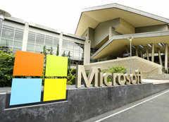 Microsoft's Bing blocked in China: Report